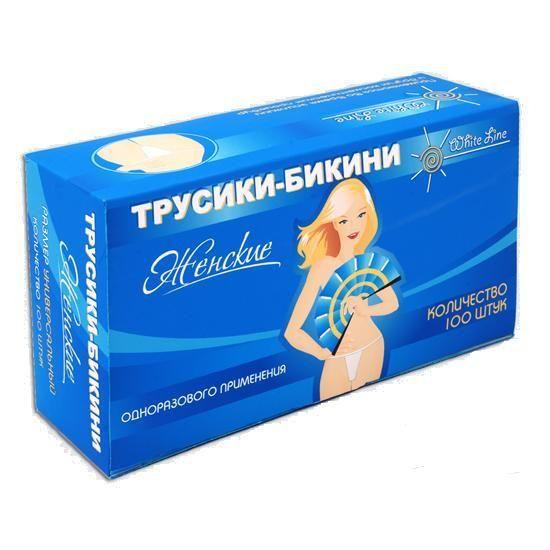 Бикини женские для массажа (трусики 100 шт)