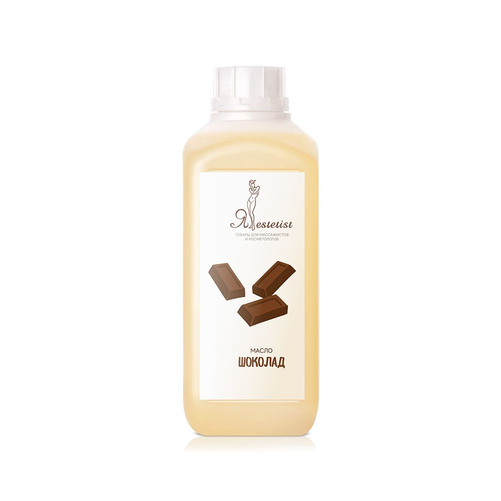 Массажное масло» Шоколад» (100 мл, 1литр)