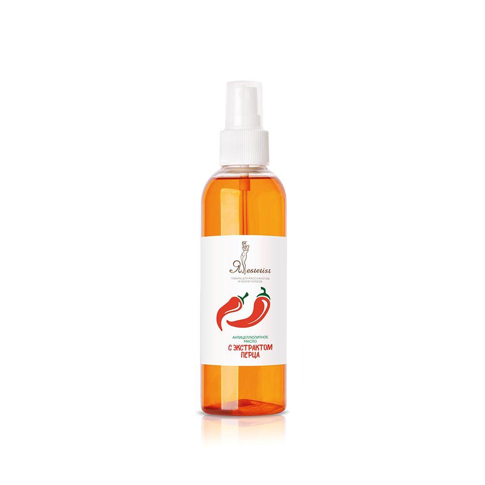 Антицеллюлитное массажное масло с экстрактом Перца (200 мл.)