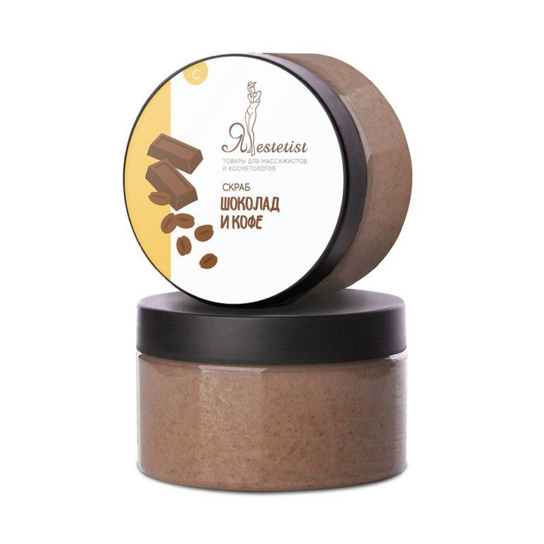 Крем скраб для тела «Шоколад и кофе» (250 мл.)