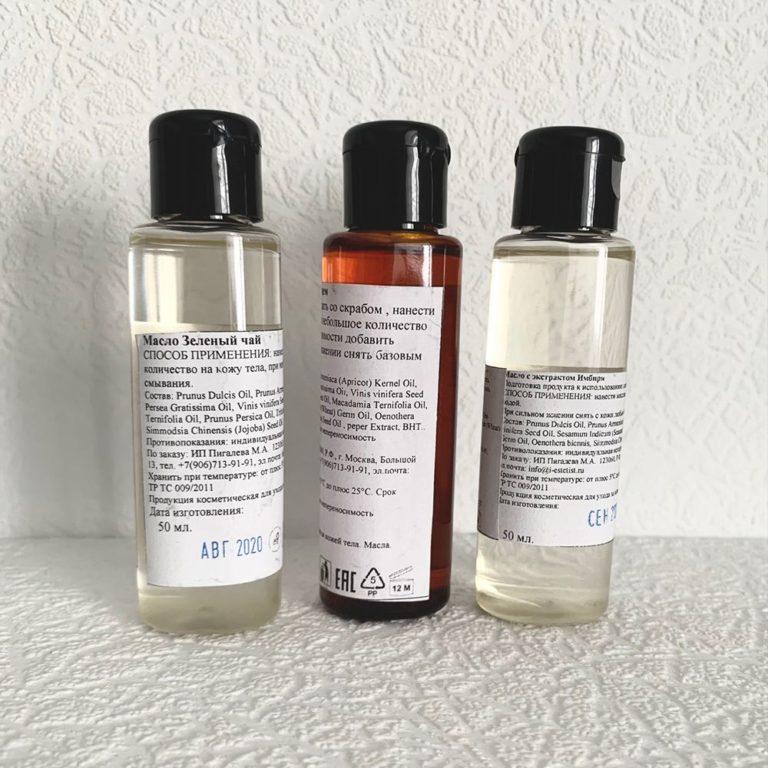 Массажное масла в ассортименте (50 мл)