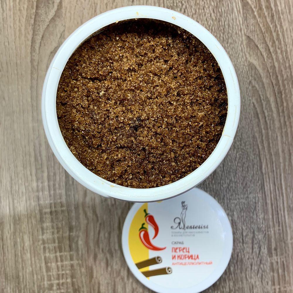 Антицеллюлитный скраб Сахарный Перец и Корица (1 литр)