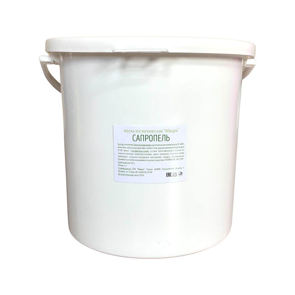 Сапропель (лечебная грязь)